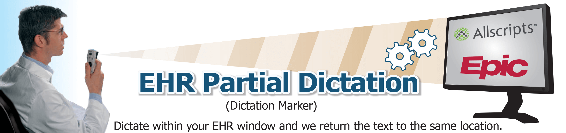 EHR Partial Dictation